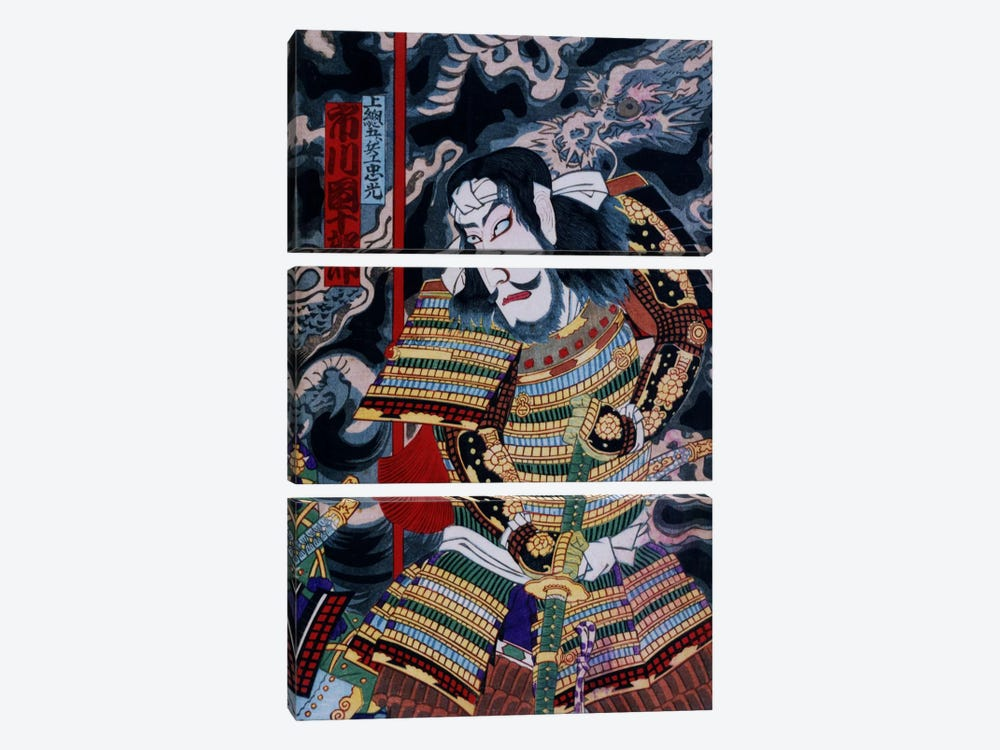 Samurai with Katana 3-piece Canvas Art Print
