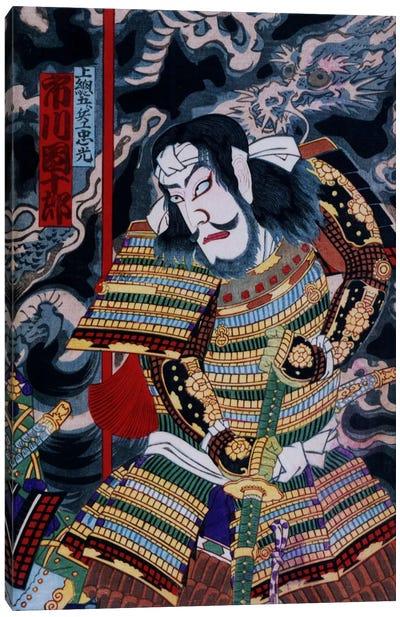 Samurai with Katana Canvas Art Print