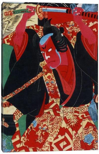 Samurai Painted Red Canvas Art Print