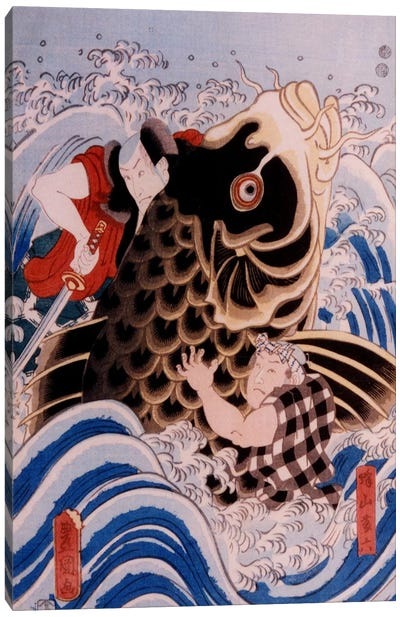 Samurai Wrestling Giant Koi Carp Canvas Art Print