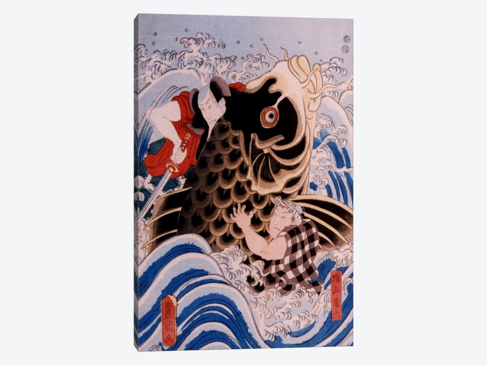 Samurai Wrestling Giant Koi Carp 1-piece Canvas Art Print