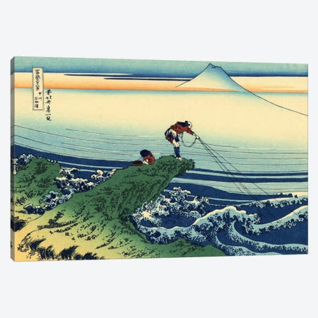 Kajikazawa in Kai Province Canvas Print #1734} by Katsushika Hokusai Canvas Print