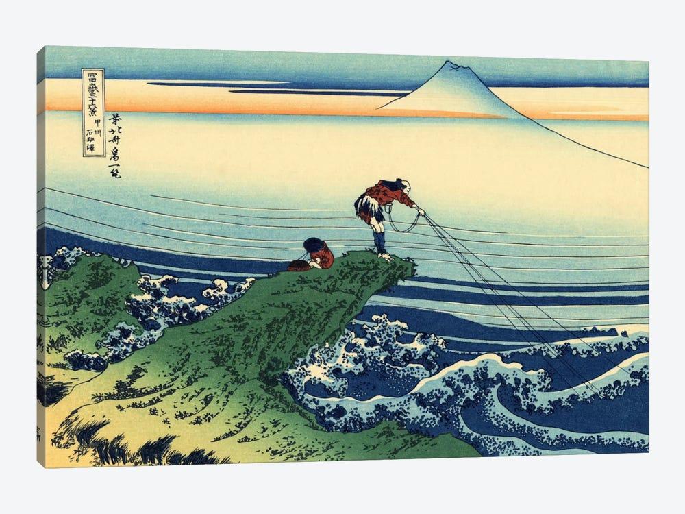 Kajikazawa in Kai Province by Katsushika Hokusai 1-piece Canvas Wall Art