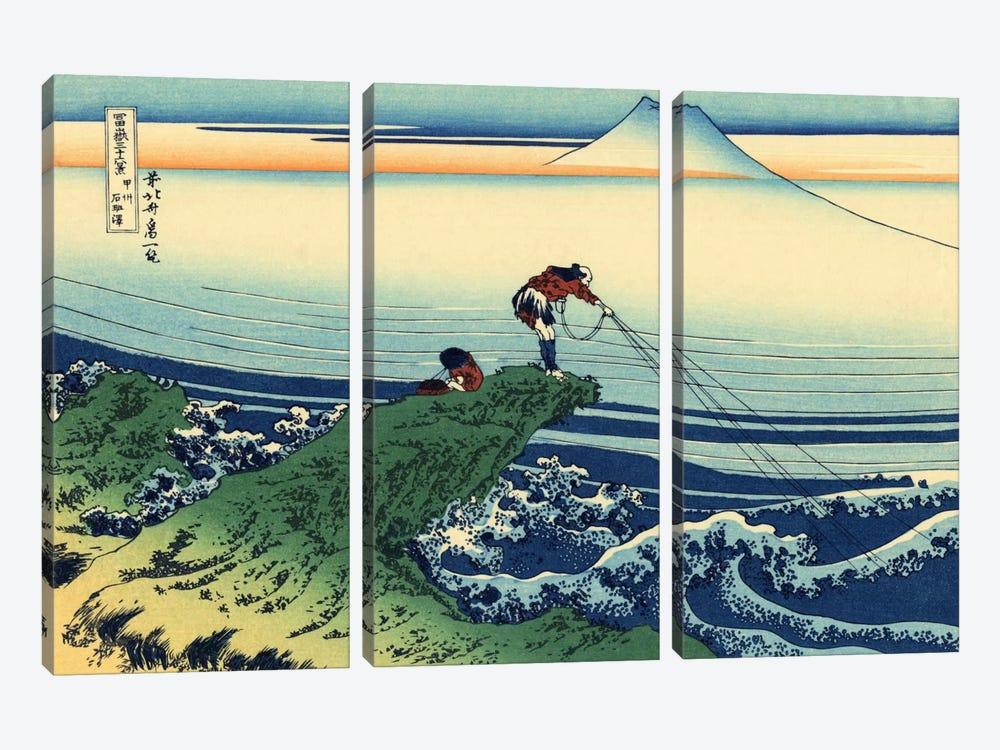 Kajikazawa in Kai Province by Katsushika Hokusai 3-piece Canvas Wall Art