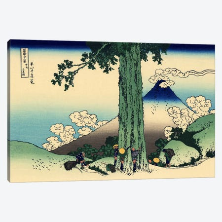 Mishima Pass in Kai Province Canvas Print #1735} by Katsushika Hokusai Canvas Art Print