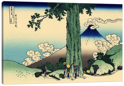 Mishima Pass in Kai Province by Katsushika Hokusai Canvas Art Print
