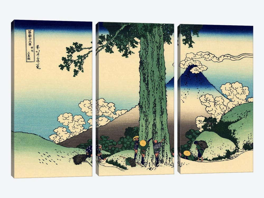 Mishima Pass in Kai Province by Katsushika Hokusai 3-piece Canvas Print