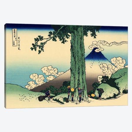 Mishima Pass in Kai Province Canvas Print #1735} by Katsushika Hokusai Canvas Art Print