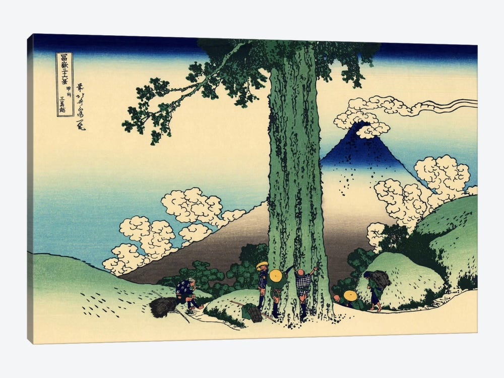 Mishima Pass in Kai Province by Katsushika Hokusai 1-piece Canvas Art Print