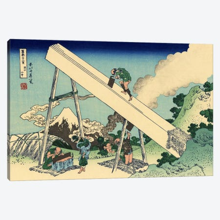 The Fuji from The Mountains of Totomi Canvas Print #1736} by Katsushika Hokusai Canvas Art Print