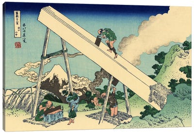 The Fuji from The Mountains of Totomi Canvas Art Print