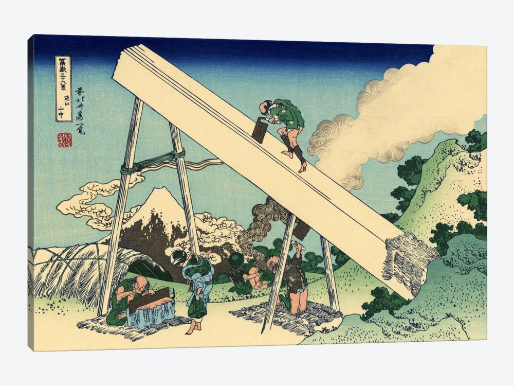 The Fuji from The Mountains of Totomi by Katsushika Hokusai 1-piece Canvas Art