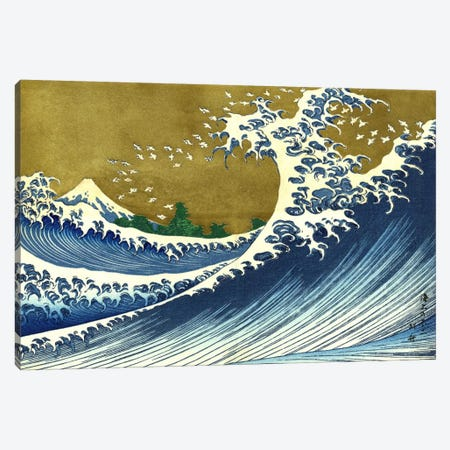 A Colored Version of The Big Wave Canvas Print #1754} by Katsushika Hokusai Canvas Art Print