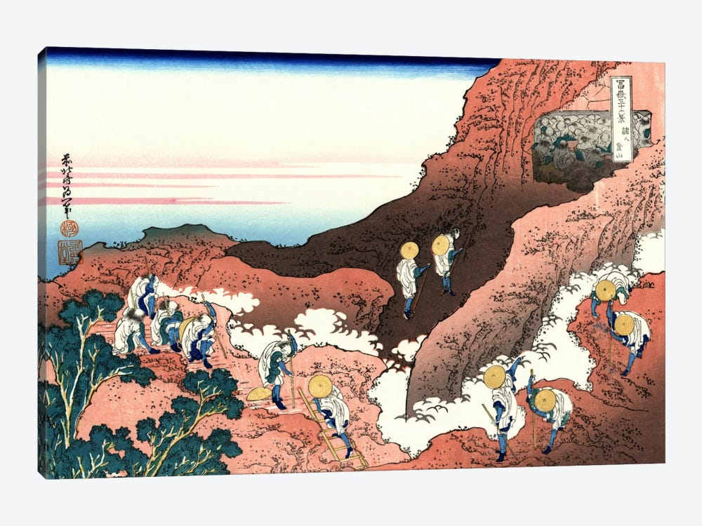 Climbing on Mt. Fuji by Katsushika Hokusai 1-piece Canvas Artwork