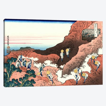 Climbing on Mt. Fuji Canvas Print #1769} by Katsushika Hokusai Art Print