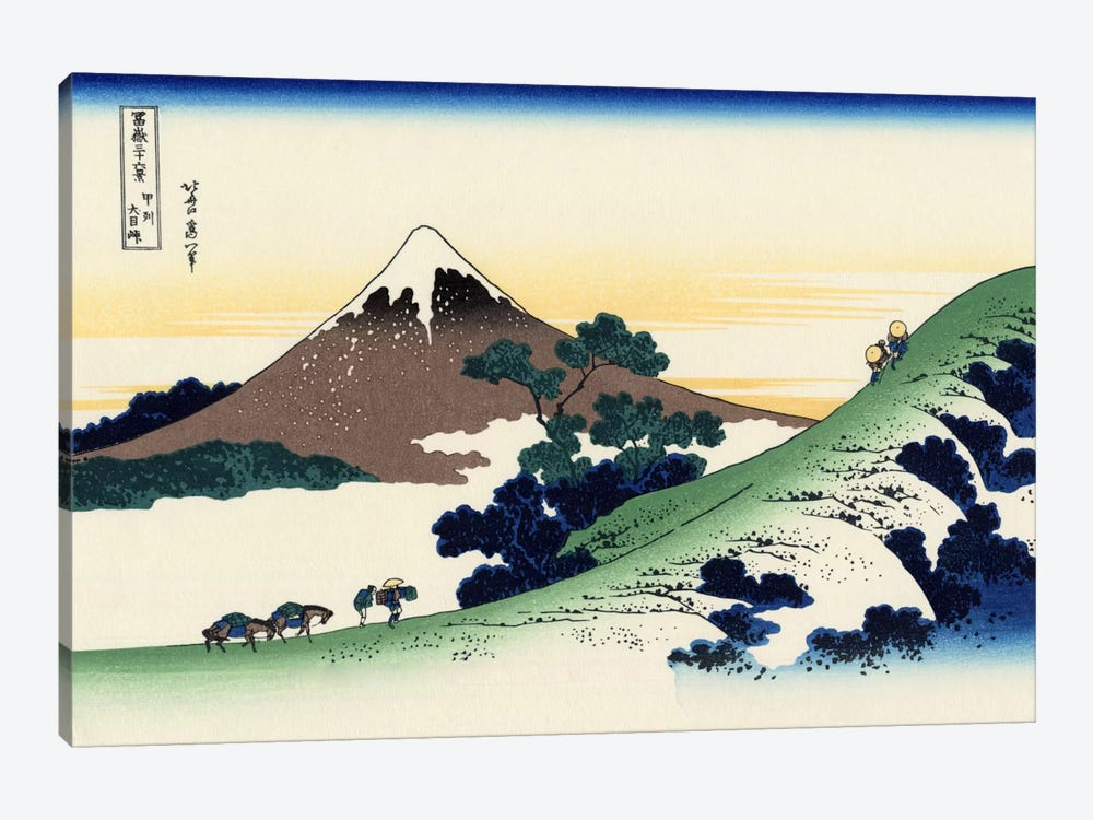 Inume Pass in The Kai Province by Katsushika Hokusai 1-piece Canvas Art Print