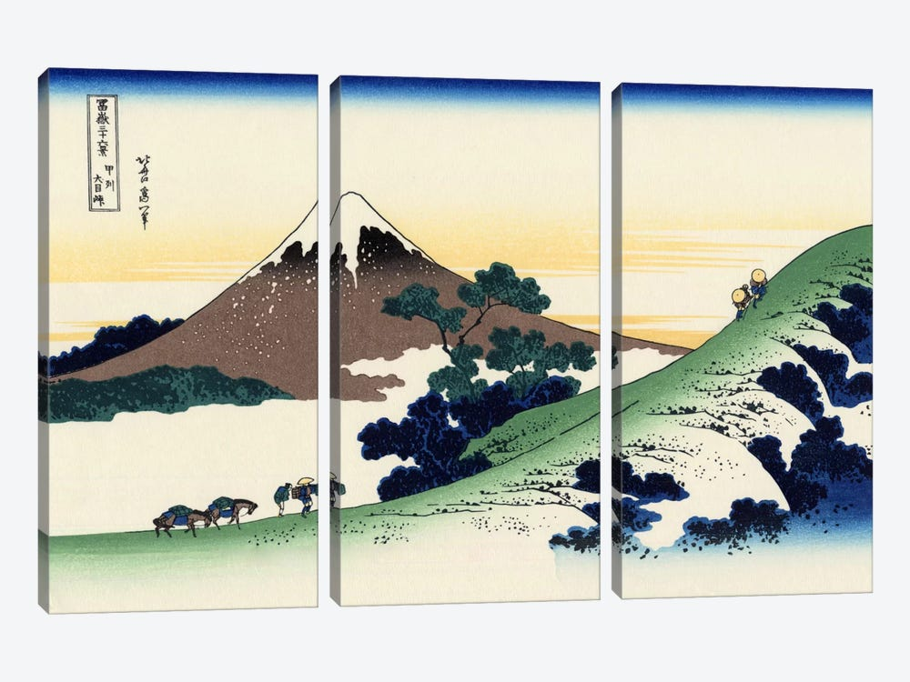Inume Pass in The Kai Province by Katsushika Hokusai 3-piece Canvas Print