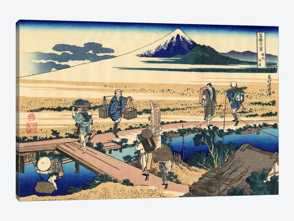 Nakahara in The Sagami Province by Katsushika Hokusai 1-piece Canvas Art