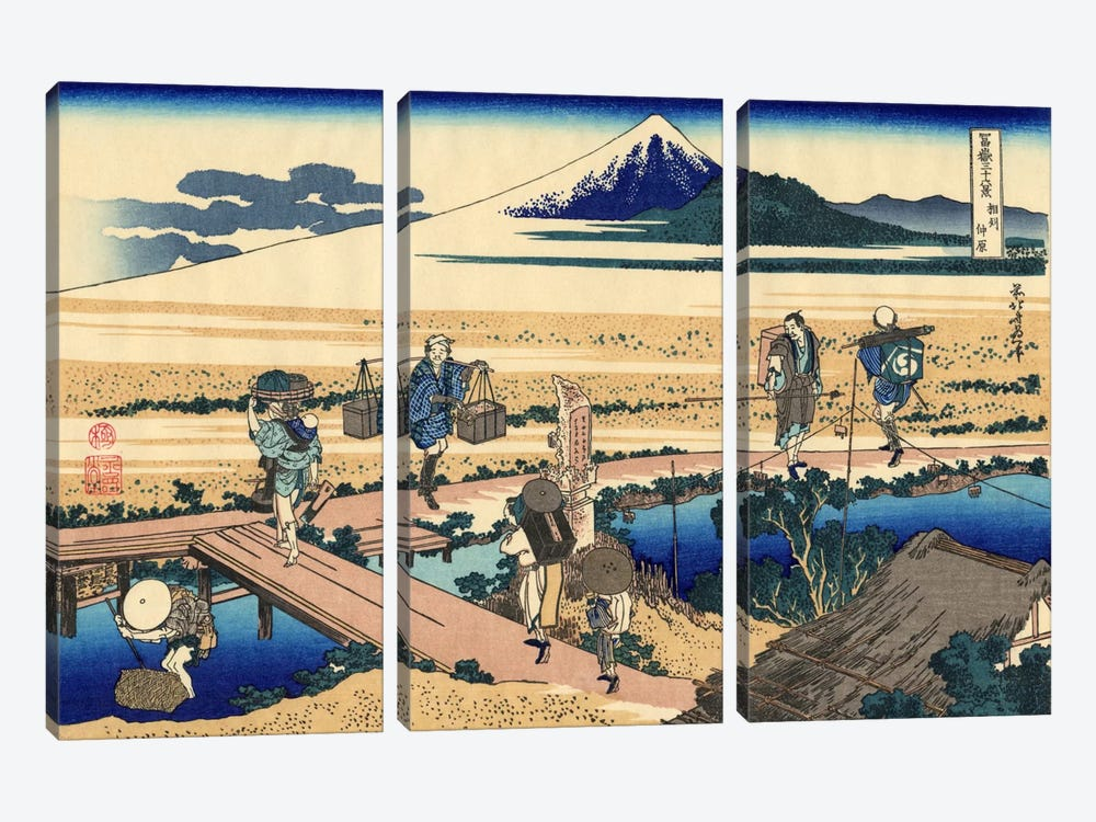Nakahara in The Sagami Province by Katsushika Hokusai 3-piece Canvas Art