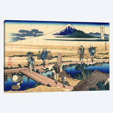 Nakahara in The Sagami Province Canvas Print #1798} by Katsushika Hokusai Canvas Art