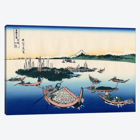 Tsukada Island in The Musashi Province Canvas Print #1815} by Katsushika Hokusai Canvas Wall Art
