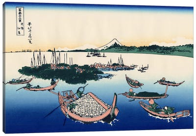 Tsukada Island in The Musashi Province Canvas Art Print