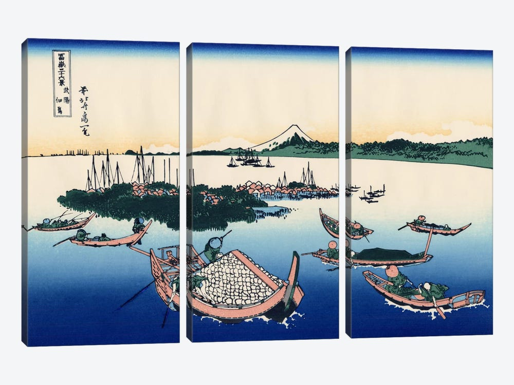 Tsukada Island in The Musashi Province 3-piece Canvas Print