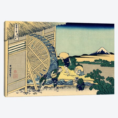 Watermill at Onden Canvas Print #1820} by Katsushika Hokusai Canvas Wall Art