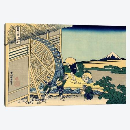 Watermill at Onden Canvas Print #1820} by Katsushika Hokusai Canvas Wall Art