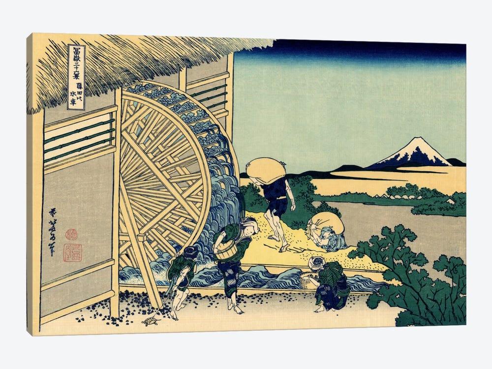 Watermill at Onden by Katsushika Hokusai 1-piece Canvas Art Print