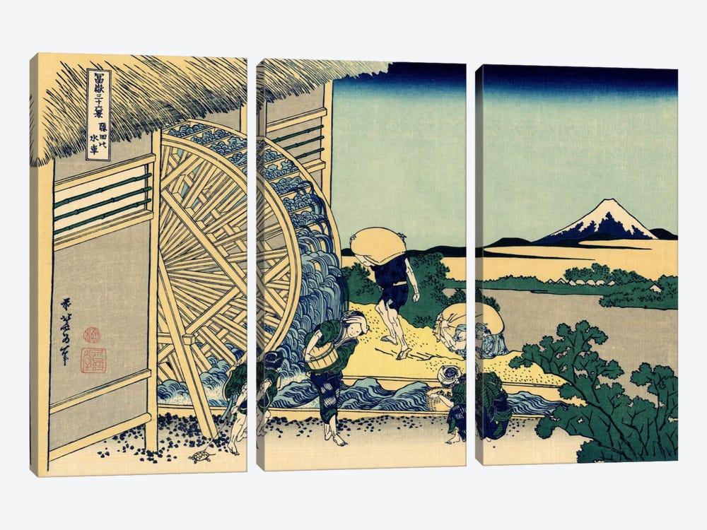 Watermill at Onden by Katsushika Hokusai 3-piece Canvas Print