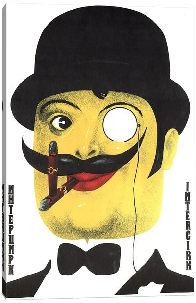 Intertcirk 1917 Soviet Vintage Poster Canvas Print #5038