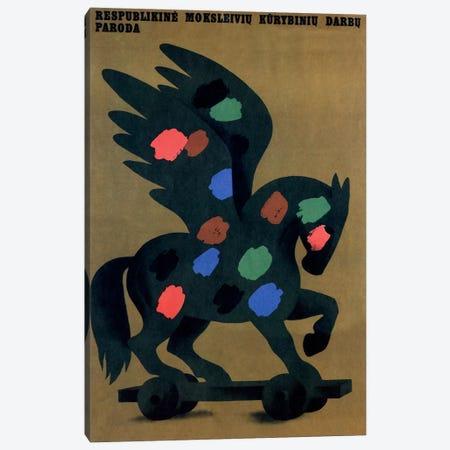 Student Creative Works Exhibition Soviet Vintage Poster 3-Piece Canvas #5040} by Unknown Artist Art Print