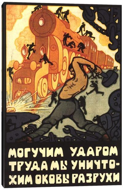 Steam Locomotive Workers Soviet Vintage Poster Canvas Print #5041