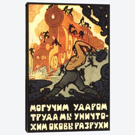 Steam Locomotive Workers Soviet Vintage Poster Canvas Print #5041} by Unknown Artist Canvas Print