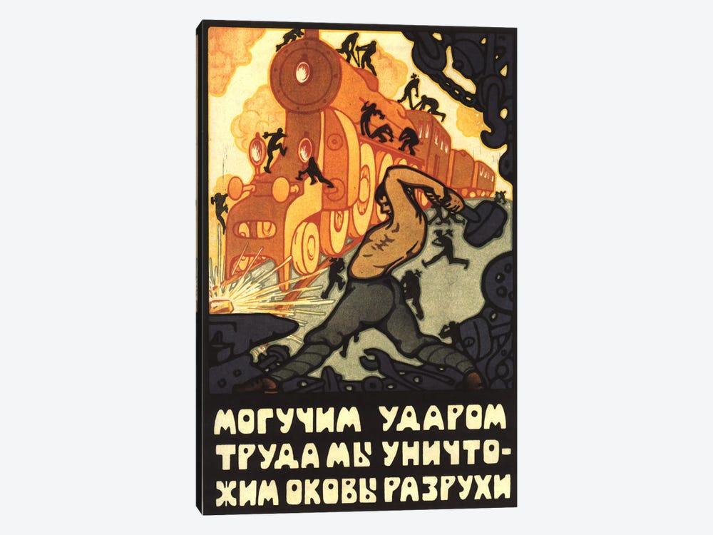 Steam Locomotive Workers Soviet Vintage Poster by Unknown Artist 1-piece Art Print