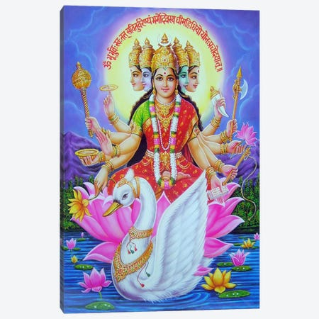 Hindu Goddess Gayatri Canvas Print #7239} by Unknown Artist Canvas Art Print