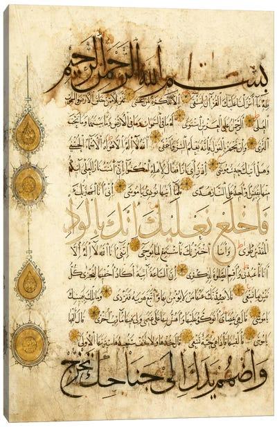 Double Leaf From The Koran Islamic Art Canvas Print #7250