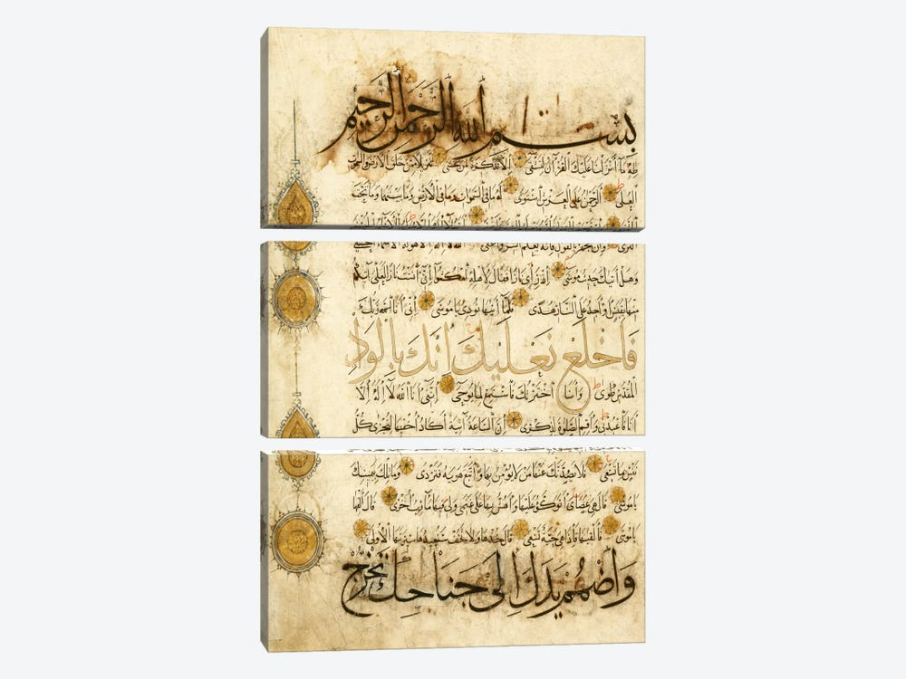 Double Leaf From The Koran Islamic Art 3-piece Canvas Wall Art