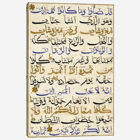 Leaf From The Koran Written In Bihari India Canvas Print #7253} by Unknown Artist Canvas Print