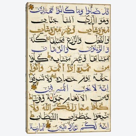 Leaf From The Koran Written In Bihari India Canvas Print #7253} by Unknown Artist Canvas Print