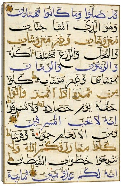 Leaf From The Koran Written In Bihari India Canvas Art Print