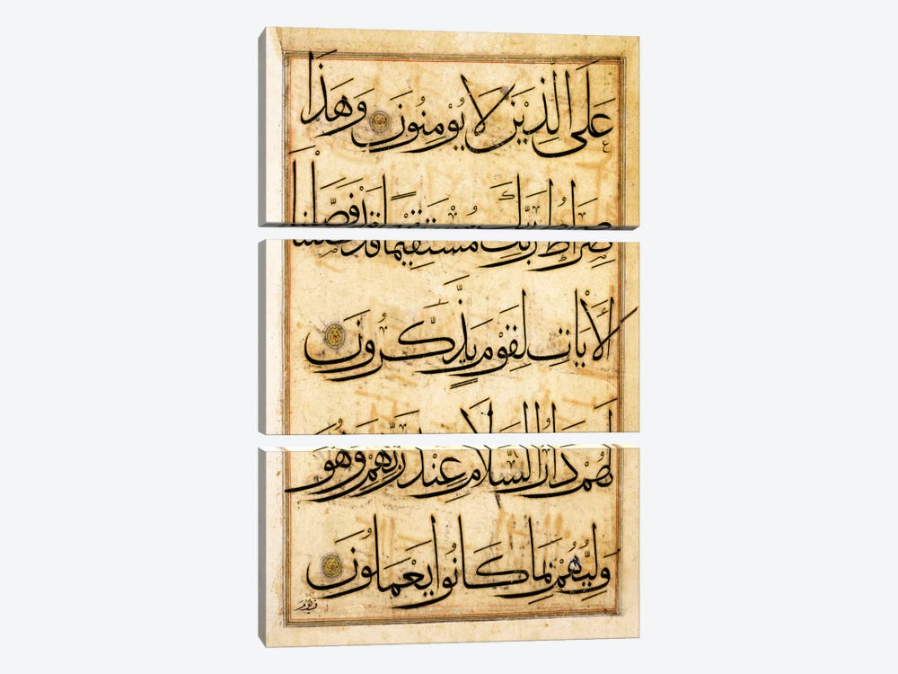 Leaf From The Koran In Gold Copy 3-piece Canvas Art