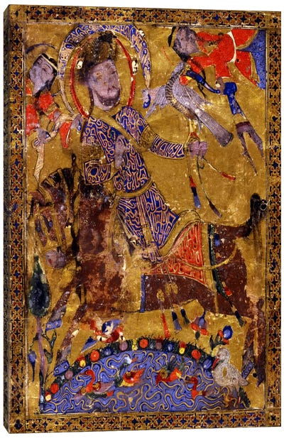 Arabic Poetry Islam Painting Canvas Art Print