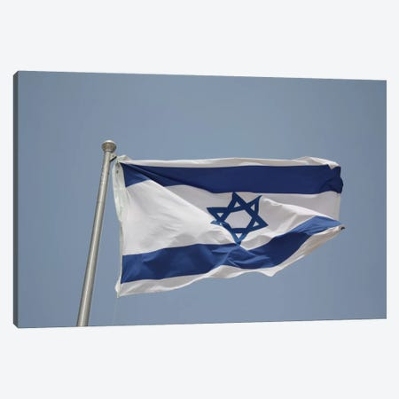 Israeli Flag Canvas Print #7263} by Unknown Artist Canvas Art