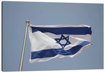 Israeli Flag Canvas Art Print