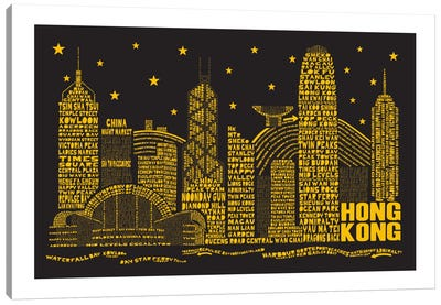 Hong Kong By Night Canvas Art Print