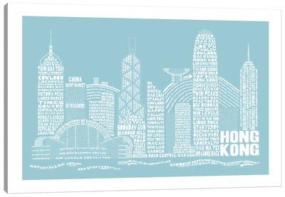 Hong Kong, Aqua Canvas Print #AAA31