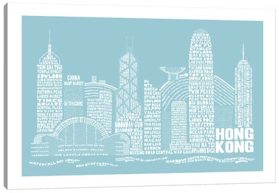 Hong Kong, Aqua Canvas Art Print