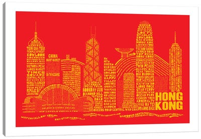 Hong Kong, Red & Gold Canvas Art Print